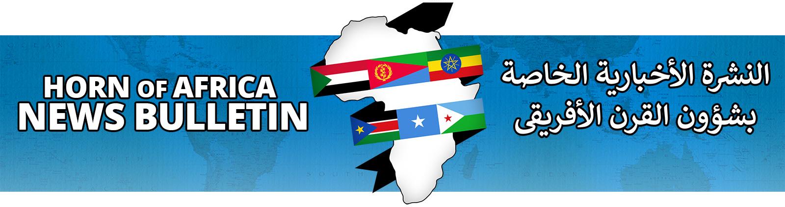 Horn of Africa - News Bulletin